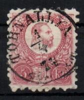 1871 Réznyomat 5kr TORNALLYA GÖMÖR M