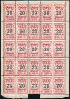 Budapesti Izraelita Hitközség Orthodox szeretetházának adomány bélyege 20 Ft teljes ívben (rozsdafolt/stain)