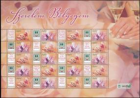 2011 Szerelem bélyegem promóciós teljes ív (7.000)