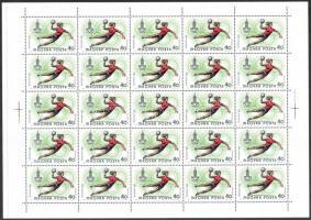 1980 Olimpia (VIII.) - Moszkva 40f teljes ív, benne MAGYAP lemezhiba