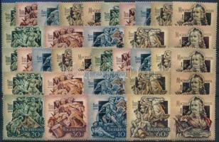 1953 II. Rákóczi Ferenc (II.) 7 db sor (3 értéken törés/3 stamp is folded) (14.000)