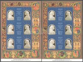 1990 Bibliotheca Corviniana emlékív, 2 erősen eltérő kék színárnyalat