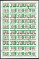 1972 Keszthelyi Georgikon ötvenes hajtott teljes ív, a 27. ívhelyen a Magyar Posta Y betűjében pont lemezhibával