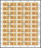1990 150 Éves a takarékpénztár mozgalom hajtott teljes ív,ívszéli felirattal (8.000++)