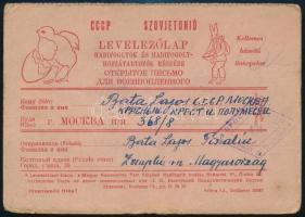 1947 Húsvéti lap Tiszalucról a Szovjetunióba magyar hadifogolynak
