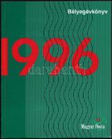1996 Bélyegévkönyv, a Magyar népművészet IV. sor 75 és 80 Ft értéke nélkül (18.250)