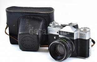 Zenit-E fényképezőgép, Moszkva 80 olimpiai kiadás, Helios 2/58 objektívvel, eredeti bőr tokjában, jó állapotban