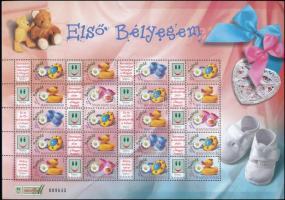 2007 Első bélyegem - Értékjelzés nélkül promóciós teljes ív sorszámmal (7.000)