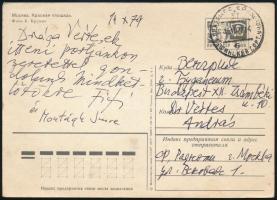 Montágh Imre (1935-1986) a Színház- és Filmművészeti Főiskola docense saját kézzel írt képeslapja