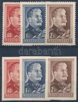 1949 Sztálin fogazott és vágott sor (3.800)