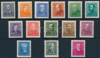 1932/1937 Arcképek I. sor (** 3.500)