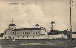 Alatyr, Alatir; convent, nunnery