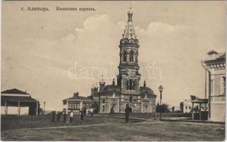 Alatyr, Alatir; street view, church