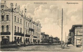 Krasnoyarsk, Krasnojarsk; street view, shops