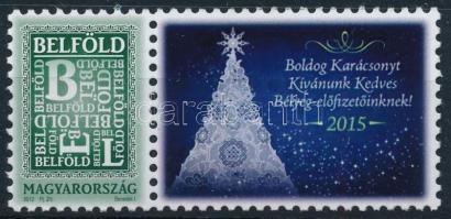 2012 Üzenet bélyegem megszemélyesített karácsonyi ajándék bélyeg az előfizetőknek (4.000)