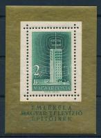 1958 Televízió blokk (15.000) (enyhe elszíneződés / slightly discoloured)