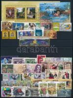 2007 Majdnem teljes évfolyam összeállítás, benne blokkból kitépett bélyegekkel is (~15.960)