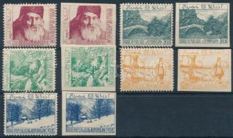 Azerbajdzsán 5 db fogazott és 5 db vágott bélyeg