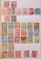 Magyar bélyegek 1867-től kb az 1950-es évekig közepes berakóban