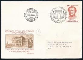 1991 Gróf Széchenyi István III. vágott bélyeg FDC-n