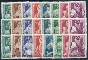 1953 Népviseletek I. 3 db sor, nagyrészt postatiszták (min. ** 18.000)