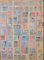 Régi gyűjtés: 2-3 ezer főleg bélyegzett bélyeg az egész világból 34 lapos nagyalakú berakóban, sok jobb kiadással, értékkel