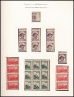 Nyugat-Magyarország VII. 1921 24 db bélyeg fogazási rendellenességekkel / 24 stamps with perforation varieties. Signed: Bodor (ex Király)
