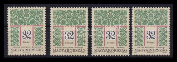 1994 Magyar népművészet (I.) 4 db 23Ft I S változat (10.000)