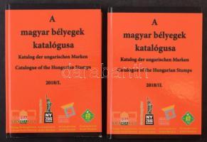 2018 A magyar bélyegek katalógusa I-II. kötet (I. kötet használtabb állapotban)