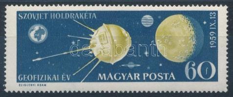 1959 Holdrakéta 60f bélyeg vörös felülnyomat nélkül, hátoldalán a Magyar Filatéliai Vállalat garanciabélyegzésével. Vételre régóta nem kínált darab, csak egyetlen ív létezik, RR! Certificate: Visnyovszki (600.000) (szokásos apró ráncok / small creases)