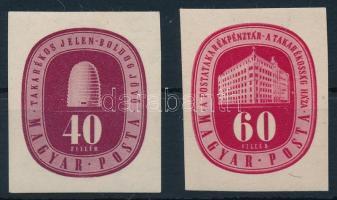 1947 Takarékosság vágott sor (60 f értéken enyhe ránc / light crease) (40.000)