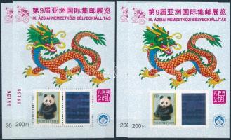 1996 Kína IX. Ázsiai Nemzetközi Bélyegkiállítás 2 db fogazott + 2 db vágott emlékív (19.000)