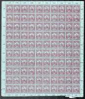1913 Turul 50 f teljes ívben, benne az értékjelzés 35 f az 50 f helyett szám tévnyomattal az ív 13. bélyegén (elvált fogak, az ív alján szakadás és vízszintes törés az alsó soron)  (200.000)