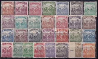 1920/1924 Arató sor, köztük 4 db bélyeg hármaslyukasztással (* 4.900)