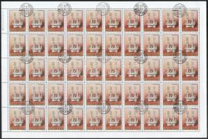 1984 Magyarországi Zsidó Művészet 1Ft 4 db teljes 50-es hajtott ív, 11. ívhelyen hiányos évszám tévnyomattal (10.000)