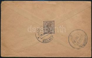 India 1931