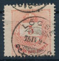 1874 5kr I. típus gyöngyjavítással, extra szélesre fogazva (ex Lovász)