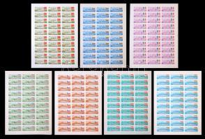 1967. Duna bizottság vágott teljes ívsor 30 bélyeget tartalmazó rendkívül jó minőségű teljes ívekben. TELJES ÍVBEN RENDKÍVÜL RITKA!! (1.050.000+++) / Danube commission Mi. 2323-2329 30 imperforate sets in complete sheets VERY RARE IN COMPLETE SHEETS!! (Mi.EUR 9.000+++)