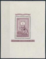 1951 Lila blokk fogazott (400.000) (elöl bal oldalon kis matt folt, egyébként luxus)