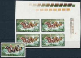 1971 Lósport (II.) 80f ívsaki 4-es tömbben, a piros és fekete színek hiányával, az ívszélen nyomdai jelzésekkel, ritka