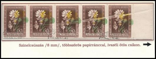 1950 Virág I. 60f ívszéli ötöscsík a zöld szín látványos elcsúszásával, többszörös papírránccal