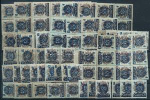 1951 Kisegítő portó bankjegybélyegeken 32 db sor, benne az egyik 12f pár fehér folt a B betűben lemezhibával
