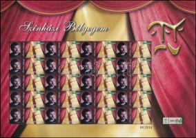 2011 Színházi bélyegem - Értékjelzés nélkül - Ivan megszemélyesített teljes ív (14.500)
