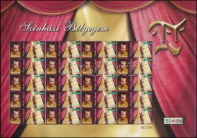 2011 Színházi bélyegem - Értékjelzés nélkül - Pál András megszemélyesített teljes ív (14.500)