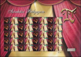 2011 Színházi bélyegem - Értékjelzés nélkül - Adagio együttes megszemélyesített teljes ív (14.500)