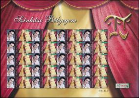 2011 Színházi bélyegem - Értékjelzés nélkül - Kerényi Miklós Máté megszemélyesített teljes ív (14.500)