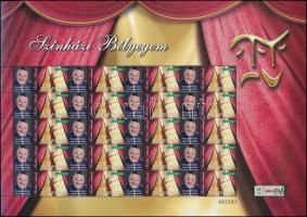 2011 Színházi bélyegem - Értékjelzés nélkül - Faragó András megszemélyesített teljes ív (14.500)