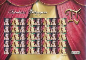 2011 Színházi bélyegem - Értékjelzés nélkül - Vágó Zsuzsi megszemélyesített teljes ív (14.500)