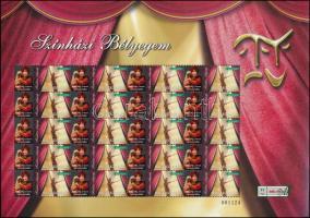 2011 Színházi bélyegem - Értékjelzés nélkül - Lehoczky Zsuzsa megszemélyesített teljes ív (14.500)