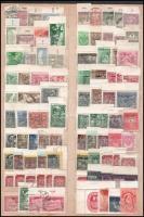 Ívszéli és ívsarki bélyegek összeállítása 5 db A4-es berakólapon, közte klasszikusok és teljes sorok